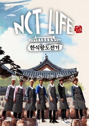 NCT Life: Korean Cuisines Challenge