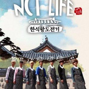 NCT Life: Korean Cuisines Challenge (2016) photo