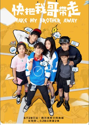 Take My Brother Away (2018) poster