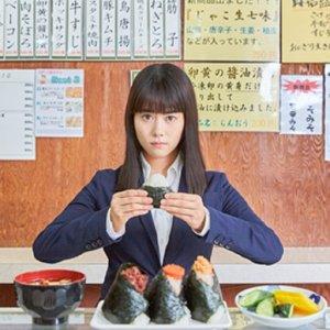 Boukyaku no Sachiko (2018) photo