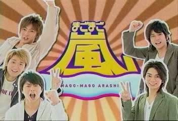 Mago Mago Arashi
