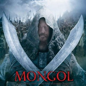 Mongol: The Rise of Genghis Khan (2007) photo