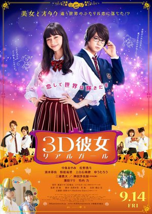 3D Kanojo: Real Girl Live Action (2018) Bluray Sub Indo thumbnail