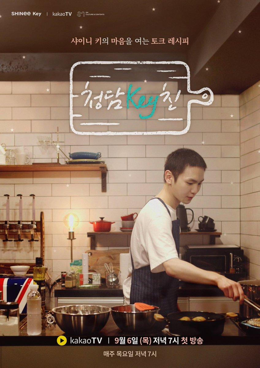 Cheongdam Keytchen (2018) - MyDramaList
