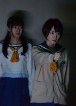 Corpse Party Book Of Shadows 2016 Mydramalist
