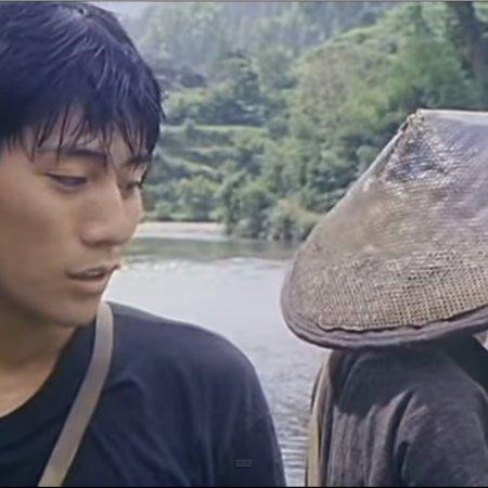 Postmen in the Mountains (1999) photo