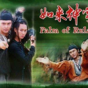 Palm of Ru Lai (2004) photo