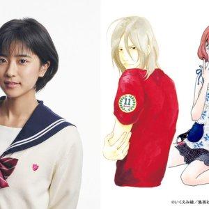 Principal - Koi Suru Watashi wa Heroine Desu Ka? (2018) photo