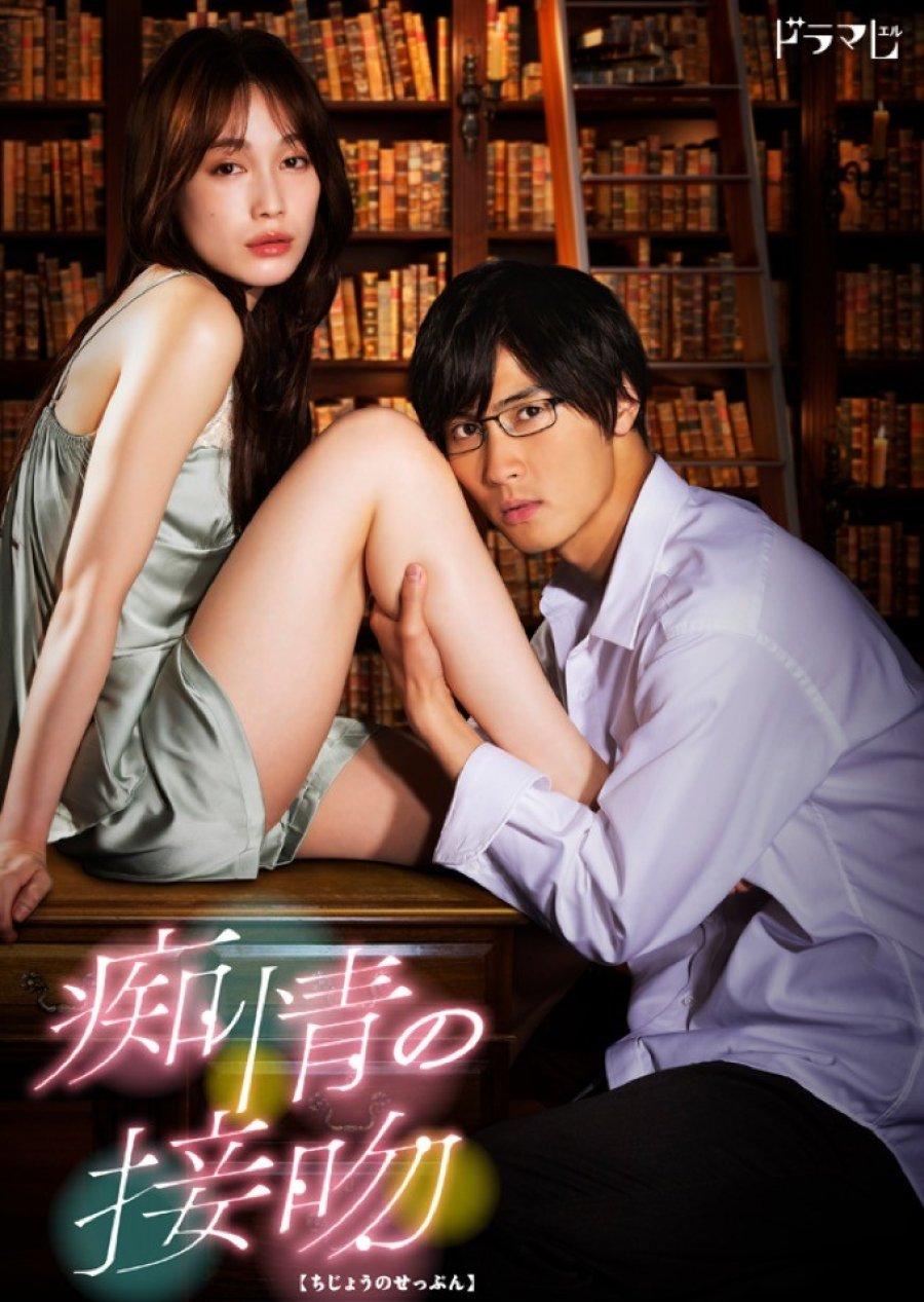 j1dky 4f - Поцелуй слепой любви ✦ 2021 ✦ Япония