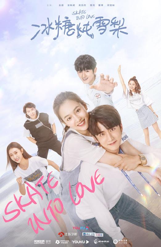 ป่วนรักมัดใจนักไอซ์สเก็ต-skate-into-love-พากย์ไทย-ep-1-40