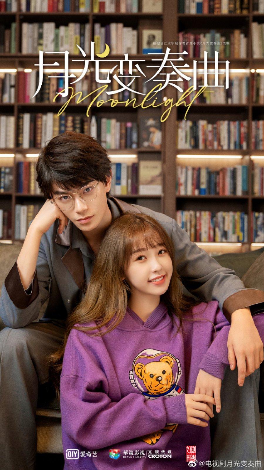 Upcoming Mainland Chinese Drama 2021] Moonlight 月光变奏曲 - Mainland China - Soompi Forums