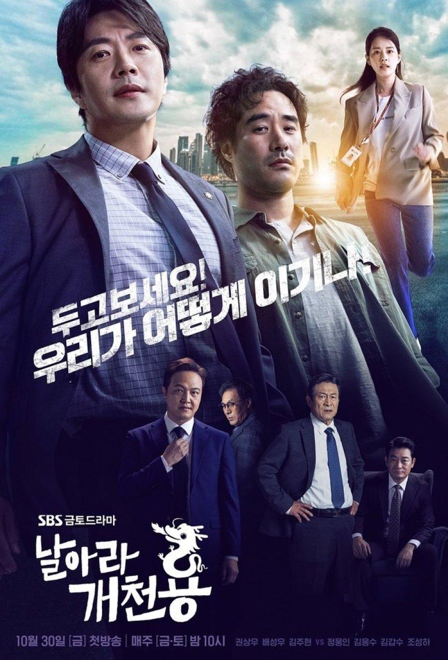 Poster drama Korea Delayed Justice
