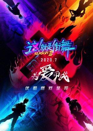 Уличные танцы Китая 3