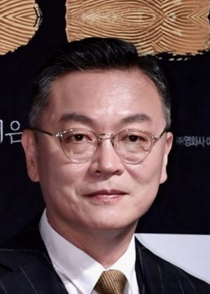 Kim Eui Sung in Trade Your Love Korean Movie (2019)
