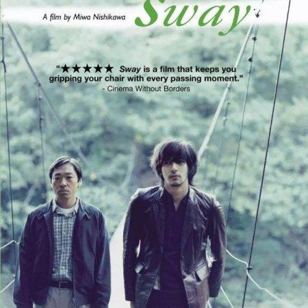 Sway (2006) photo