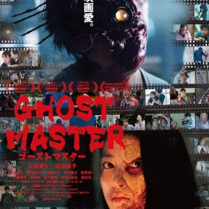 Ghost Master (2019) photo