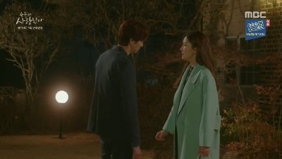 Love in Sadness Episode 23