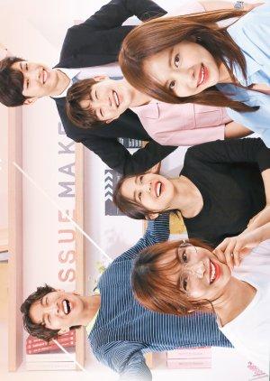 Organize, Discuss, Discover Asian Dramas & Movies - MyDramaList