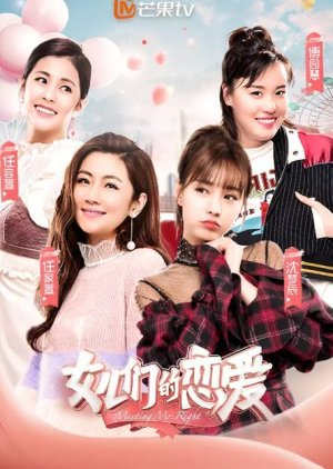 Meeting Mr. Right Season 1 (2019) poster