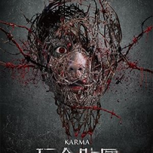 Karma (2019) photo