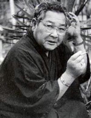 Ueda Kichijiro in Shogun's Joys of Torture Japanese Movie (1968)