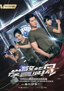 Xue Jing Xuan Feng (2019) poster