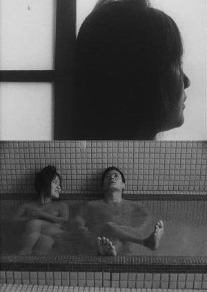 Atami Blues (1962) poster
