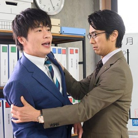 Ossan's Love: LOVE or DEAD (2019) photo