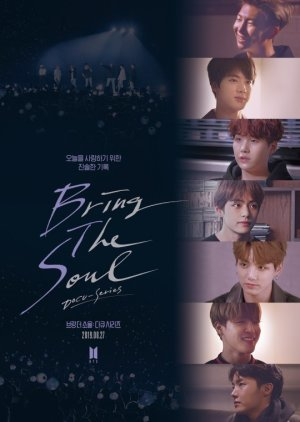 Bring The Soul: Docu-Series (2019) poster