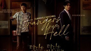 Currently Watching: Strangers from Hell
