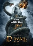 D-War korean movie review
