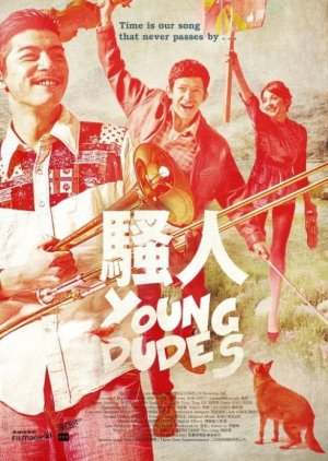 Young Dudes (2012) poster