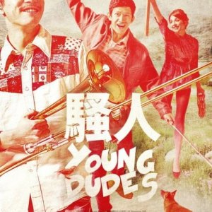 Young Dudes (2012) photo