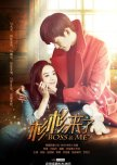 Chinese Drama Watchlist