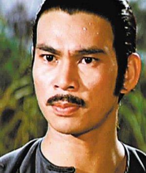 Guan Tai Chen