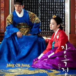 Jang Ok Jung (2013)
