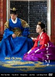 Korean Dramas - Stopped Watching