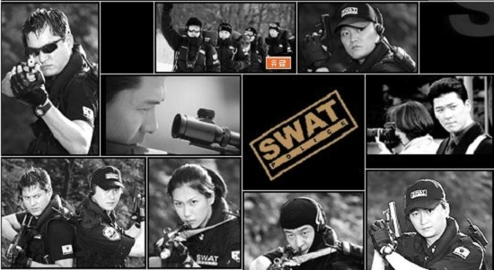 SWAT Police (2000) poster