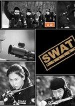 SWAT Police (2000) photo