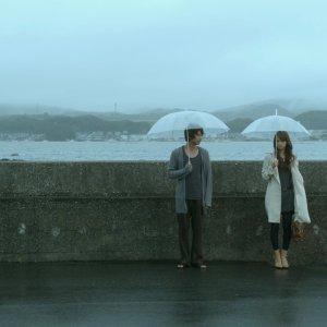 My Rainy Days (2009)