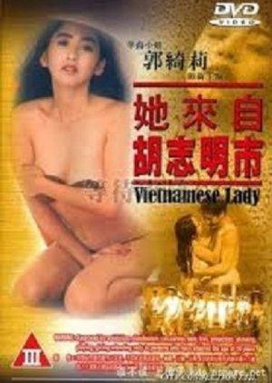 Vietnamese Lady (1992) poster