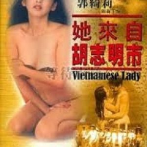 Vietnamese Lady (1992) photo