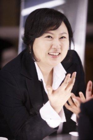 Hye Ryung Goo