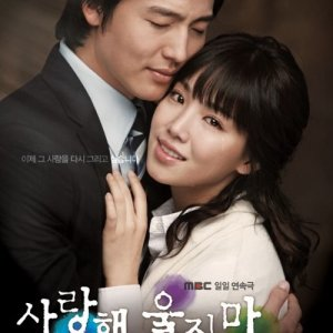 I Love You, Don't Cry (2008) photo