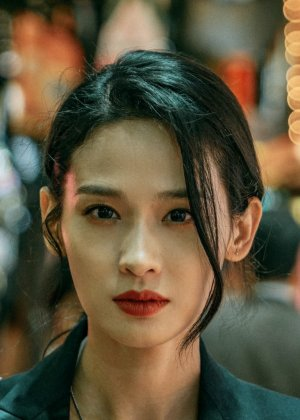 Qu Jing Jing in The Best of You All Over the World Chinese Drama (2020)