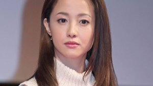 Actress Erika Sawajiri Sentenced to Jail for MDMA and LSD possession