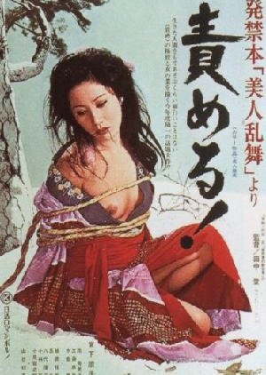 Beauty's Exotic Dance: Torture!