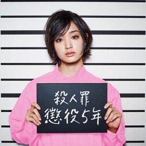 Joshu Seven (2017)