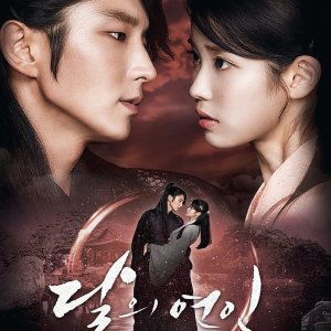 Moon Lovers: Scarlet Heart Ryeo Episode 1