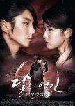 [D] All-Time Favorite Dramas